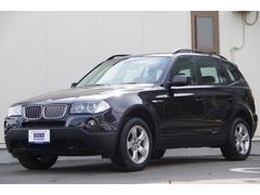 BMW X32.5si パノラマガラスルーフ 黒革シート シートヒーター