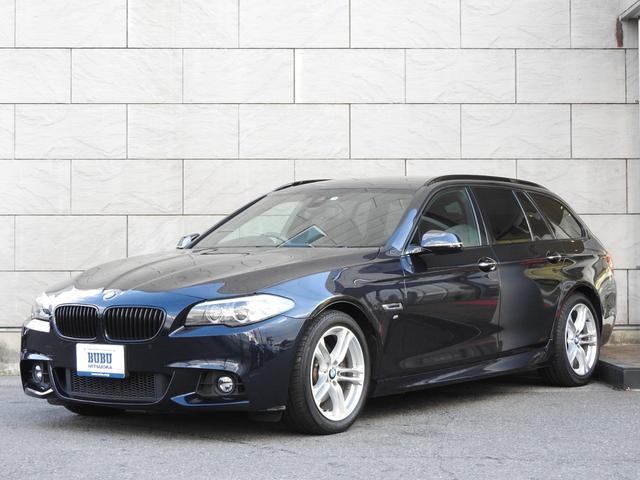 BMW 5シリーズ 523dツーリング Mスポーツ ETC 純正ナビ・地デジ バックカメラ スマートキー レーンディバーチャーウォーニング インテリジェントセーフティ クルーズコントロール ステアリングパドルシフト オートテールゲート