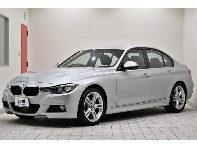 BMW 3シリーズ 320i Mスポーツパッケージ ACC 地デジ バックカメラ アルカンターラシート Mスポーツ 18AW HID ETC パドルシフト HDDNAVI スマートキー ミュージックサーバー Bluetoothオーディオ