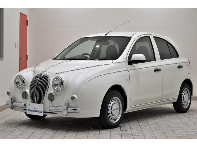「ミツオカ」「ビュート」「コンパクトカー」「茨城県」の中古車