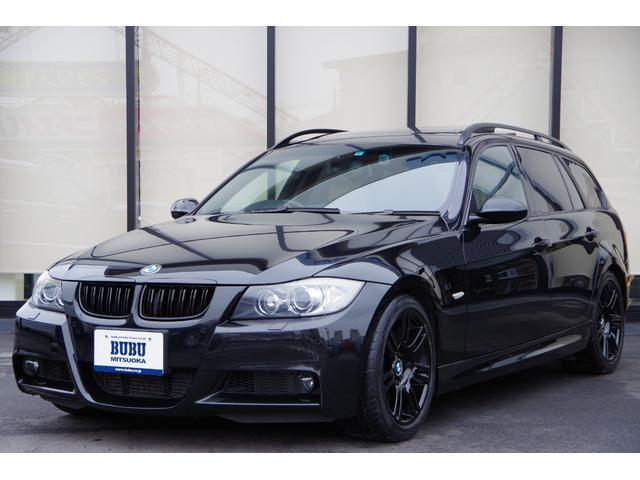 BMW 3シリーズ 335iツーリング Mスポーツ ワンオーナー サンルーフ スマートキー 前後ソナー クルーズコントロール ナビ HID ウッドパネル ベージュレザーシート パワーシート シートヒーター パドルシフト ドライブレコーダー