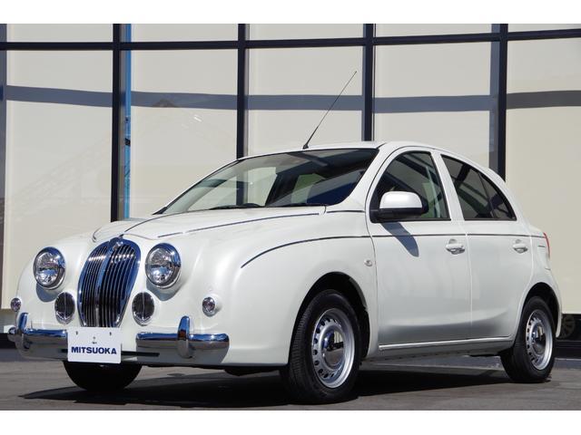 ビュート(光岡) なでしこ 12DX 新車 クラシックインパネ 特別塗装色ブリリアントホワイトパール インテリジェントエマージェンシーブレーキ 車線逸脱警告 中古車画像