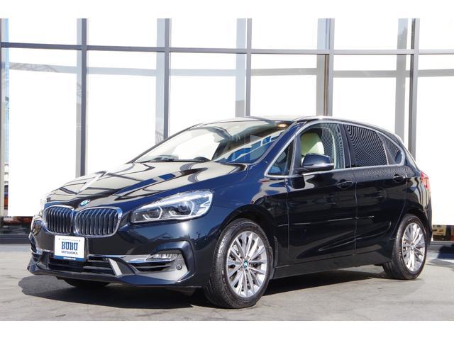 BMW 218iアクティブツアラー ラグジュアリー ACC 衝突軽減警告 歩行者警告 スマートキー ベージュレザー 当社メンテナンス車 17AW シートヒーター 前席パワーシート Bluetooth ナビ バックカメラ ETC  メーカー保証付き