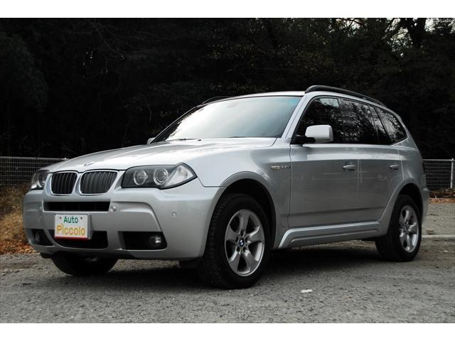 BMW 2.5si MスポーツパッケージI