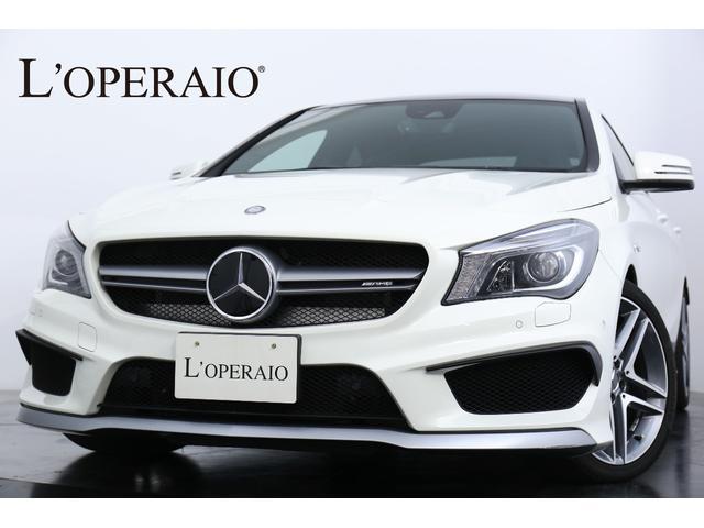 メルセデス・ベンツ CLA45 アドバンストPKG サンルーフ 新車保証