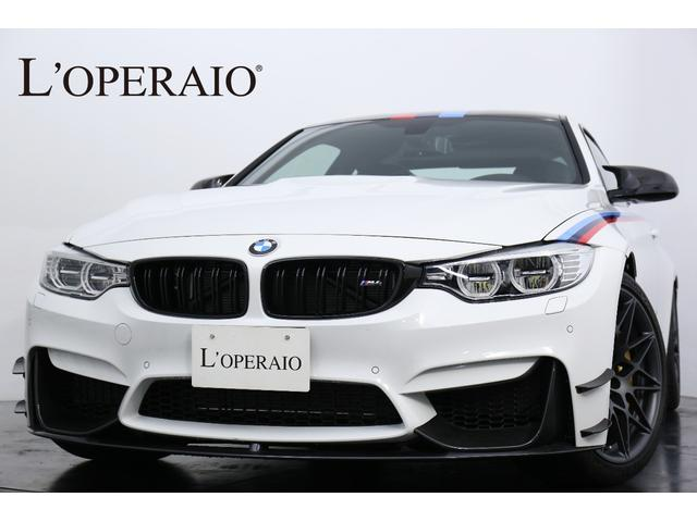 BMW M4クーペ DTMチャンピオンエディション 25台限定