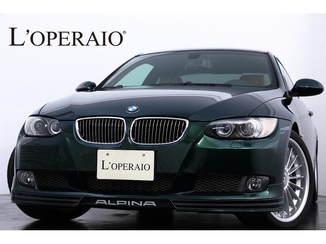 BMWアルピナ ビターボ クーペ 正規D車 左H 有償カラー シリアル007