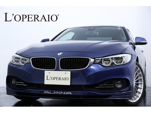 BMWアルピナ ビターボ クーペ 1オーナー 有償カラー ハーマンカードン