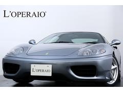 フェラーリ 360モデナF1 正規D車右H タイベル・クラッチASSY交換済み