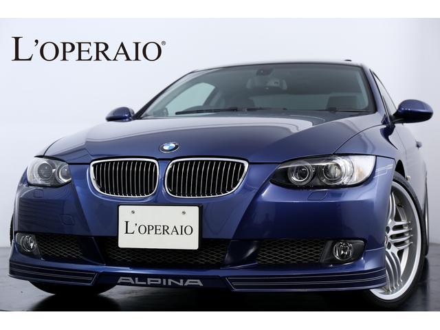 BMWアルピナ ビターボクーペ ミルテウッドインテリア コンフォートアクセス