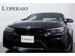 BMWM4 CS 日本限定60台 現行モデル 走行620キロ