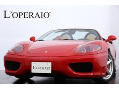 フェラーリ 360F1スパイダーD車 七宝焼エンブレム F/Rチャレンジグリル