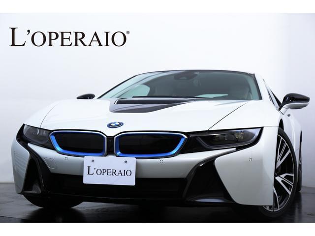 BMW i8 ベージュ革 インテリアデザインCARPO 車検32年