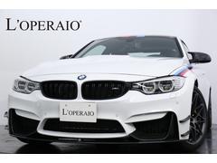 BMW M4DTMチャンピオンエディション 世界限定200台 国内25台