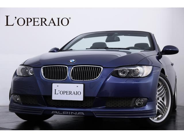 BMWアルピナ ビターボ カブリオ D車 黒革 純正OP19インチAW