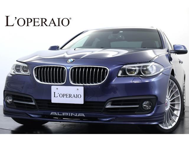 BMWアルピナ ターボ リムジン ワンオ-ナ- 後期モデル D車 サンルーフ