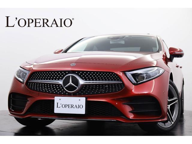 メルセデス・ベンツ CLS220d スポーツ エクスクルーシブPKG 保証付