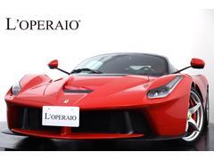 ラ フェラーリ正規ディーラー車 世界限定499台 走行距離700台km