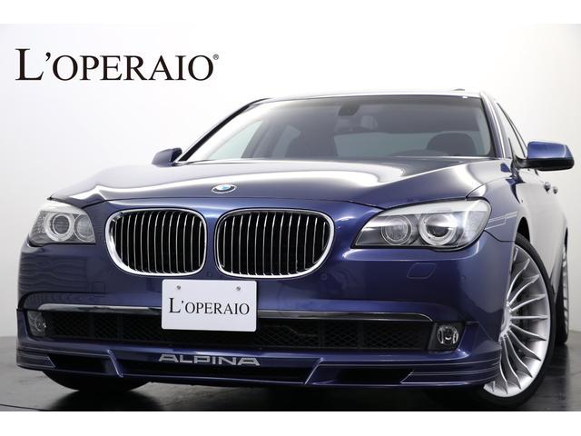 BMWアルピナ ビターボ リムジン SR 純正HDDナビ 地デジ Bカメラ