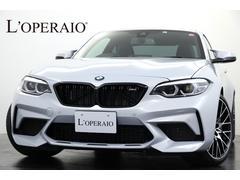BMW M2コンペティション6MT ハーマンカードンスピ−カ 新車保証