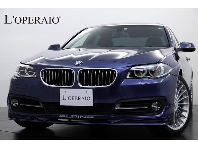BMWアルピナ D5 ターボ リムジン 黒革 ヘッドアップディスプレイ サンルーフ
