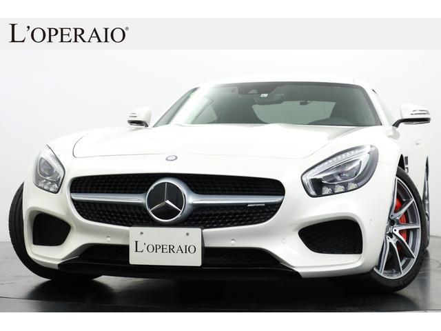 メルセデスAMG S 正規D車 フルレザーPKG ダイヤモンドホワイト