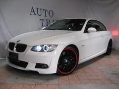 BMW335iカブリオレ Mスポーツパッケージ 赤革 パドルシフト