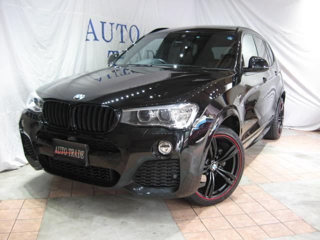 「BMW」「BMW X3」「SUV・クロカン」「東京都」の中古車