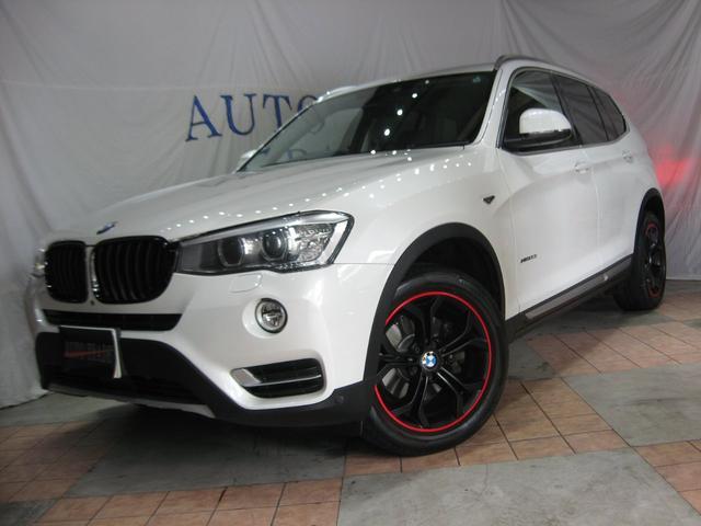 X3(BMW) xDrive 20i Xライン ワンオーナー 黒革 アクティブクルーズ パワーシート&シートヒーター リアパワーゲート HIDヘッドライト 360°フロント、リア、サイドカメラ FRパーキングセンサー 純正ナビ地デジ ETC 中古車画像