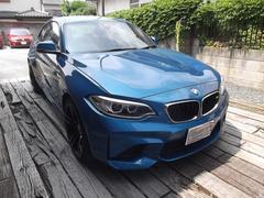 BMW M2M2クーペ DCT ハーマンカードン SPクルコン