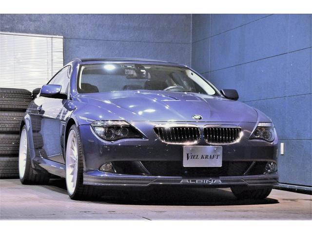 BMW ALPINA B6