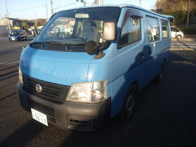 日産 ロングGL パワーゲート車