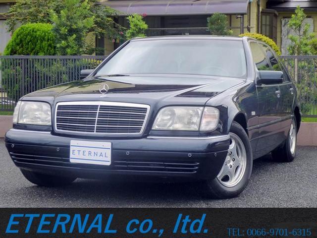 メルセデス・ベンツ S320 左H 98モデル 本革シート ETC