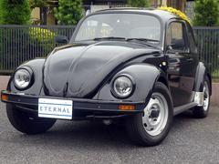 VW ビートルメキシコビートル 新並 クーラー 純正15インチ