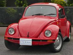 VW ビートルメキシコビートル 新車並行車 クーラー付