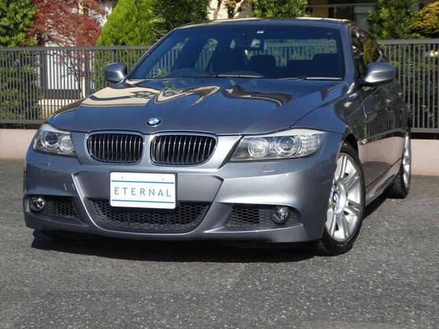 BMW 325i Mスポーツパッケージ 1オーナー D整備11枚 コンフォートアクセス  禁煙車 ハーフレザー サンルーフ