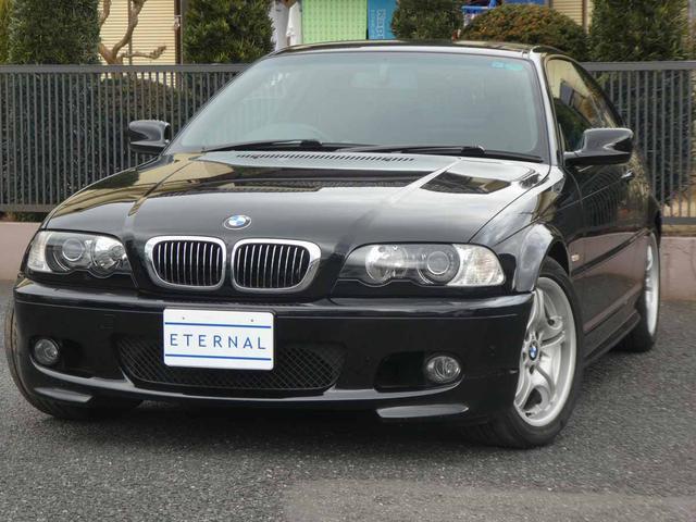 BMW 3シリーズ 330Ci Mスポーツ 整備記録全D記録15枚 禁煙車 純正17インチアルミ ETC