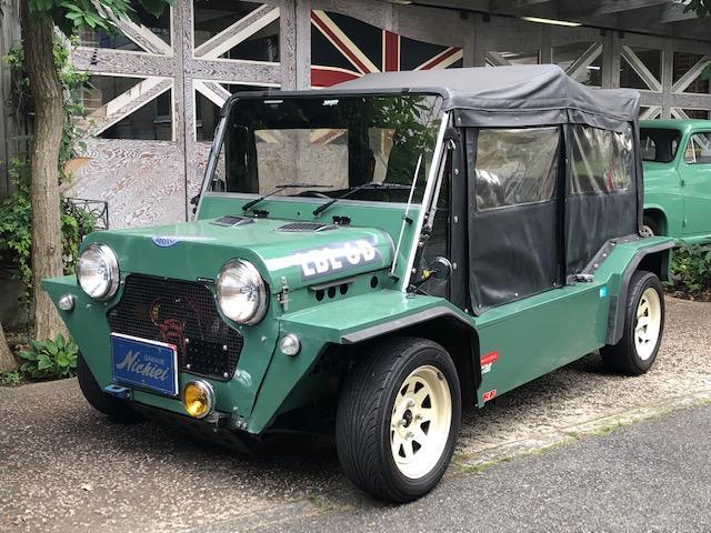 モーク 1300