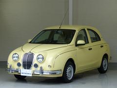 ビュートフレンチマカロン 期間限定販売特別仕様車両