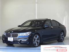 BMW740i Mスポーツ メーカー新車保証継承 サンルーフ