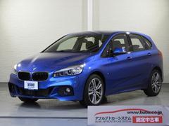 BMW225i xDriveアクティブツアラー Mスポーツ 4WD