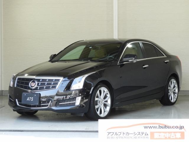 キャデラック ダイヤモンドスペシャル特別限定車