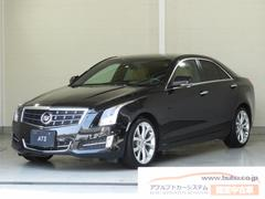 キャデラック ATSダイヤモンドスペシャル特別限定車
