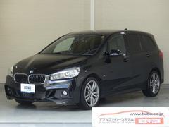 BMW220iグランツアラー Mスポーツ ワンオーナー 黒本革
