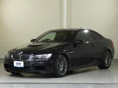 BMWM3クーペ  6MT タイヤ交換済 車検取得済み