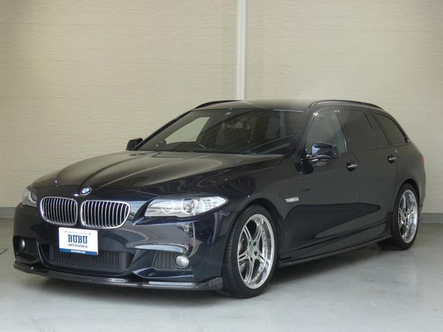 BMW 523iツーリング Mスポーツパッケージ カーボンエアロ