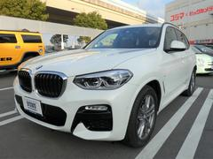 BMW X3xDrive 20d Mスポーツ ハイラインPKG 茶革