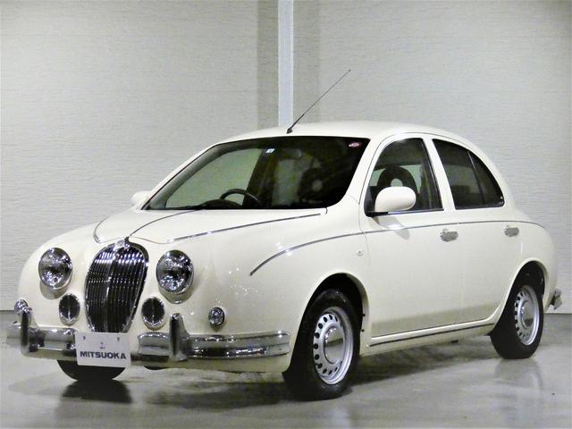 ミツオカ 1200LX  ホワイトメーター オートAC