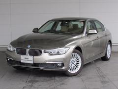 BMW320d ラグジュアリ全国2年保証付ーデモカーレザーシート