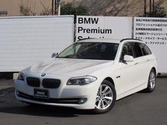 BMW523iツーリングレザーシート全国1年保証付